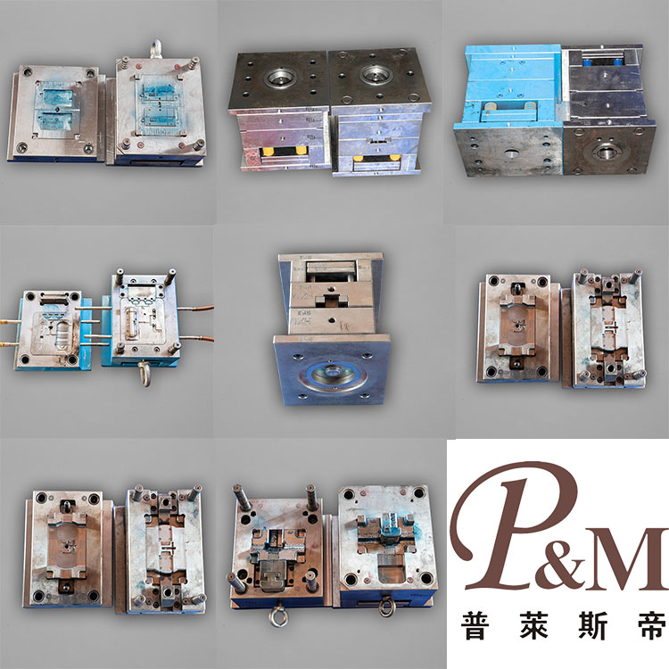 P&M cheap good quality plastic injection fork mould (1)