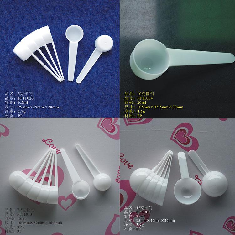 plastic spoon-4
